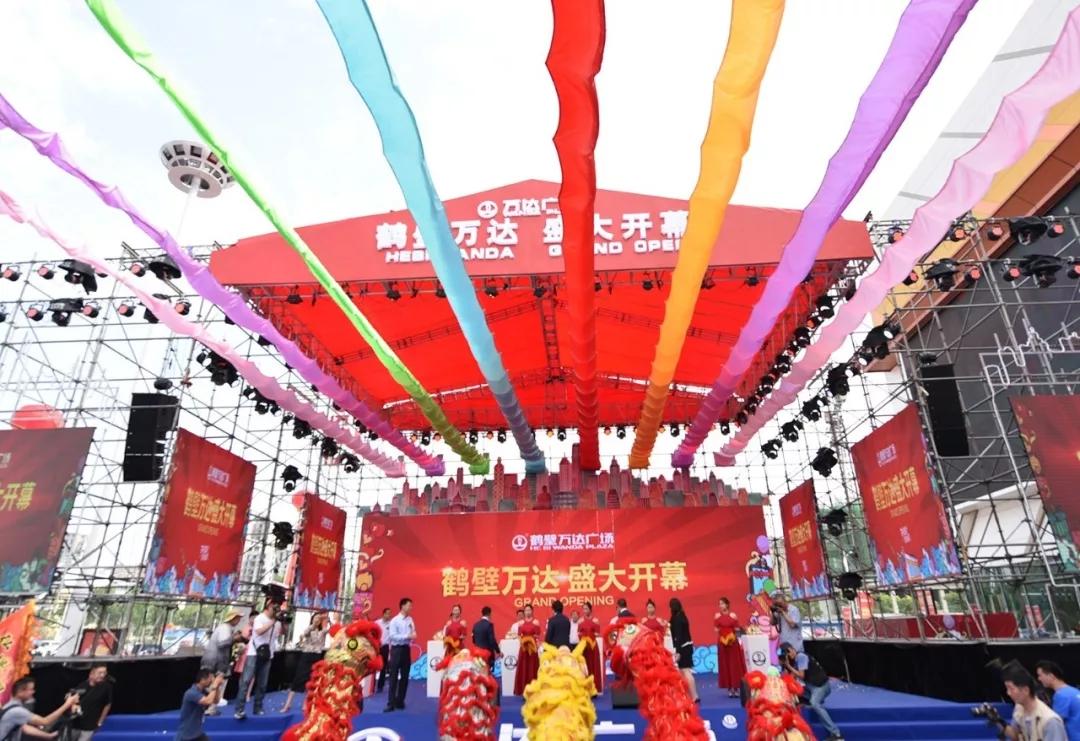 鹤壁万达广场6月22日开业 河南年内再开业3座万达广场