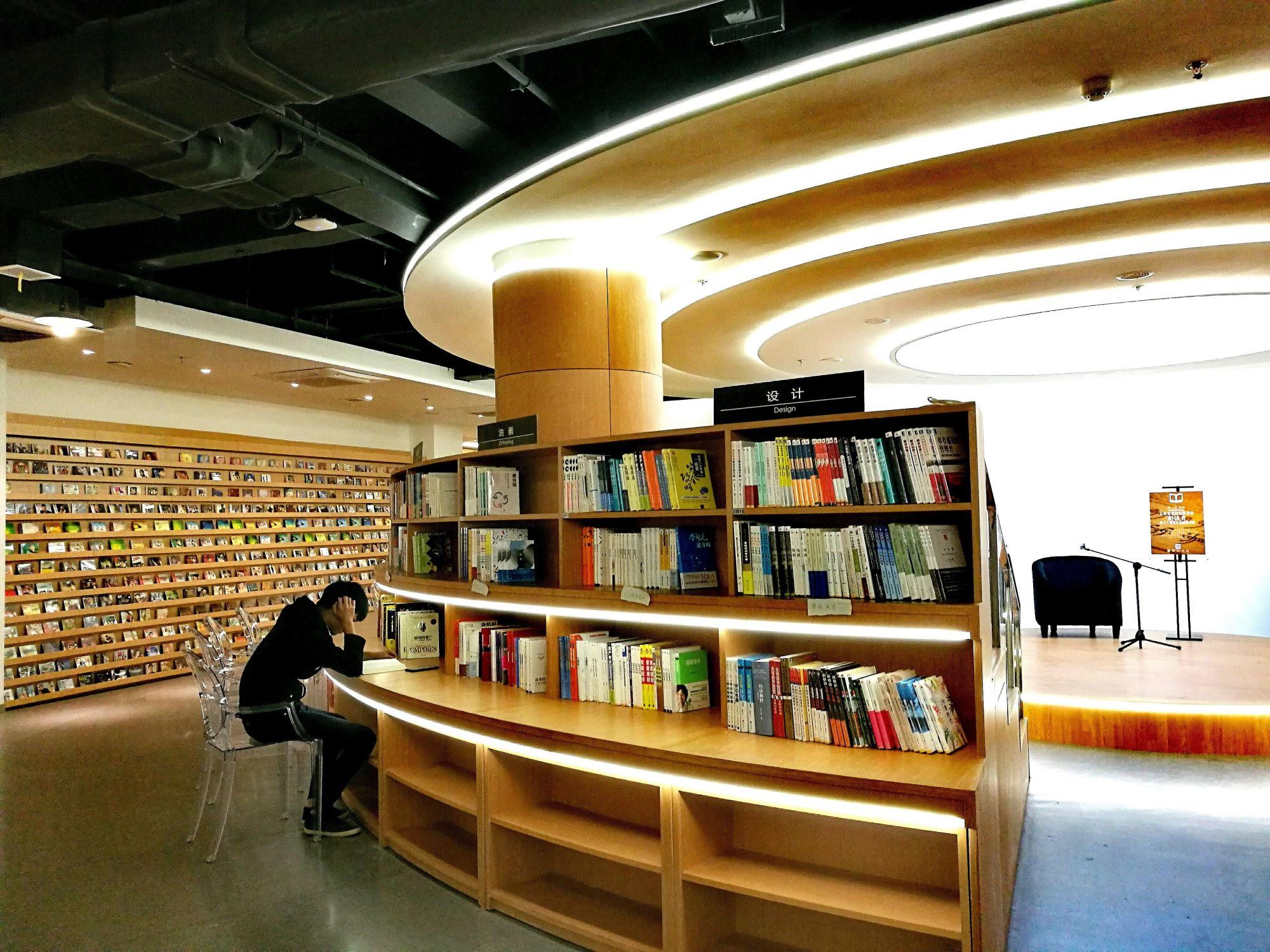 等客来变引客来 福建新华书店做对了什么?