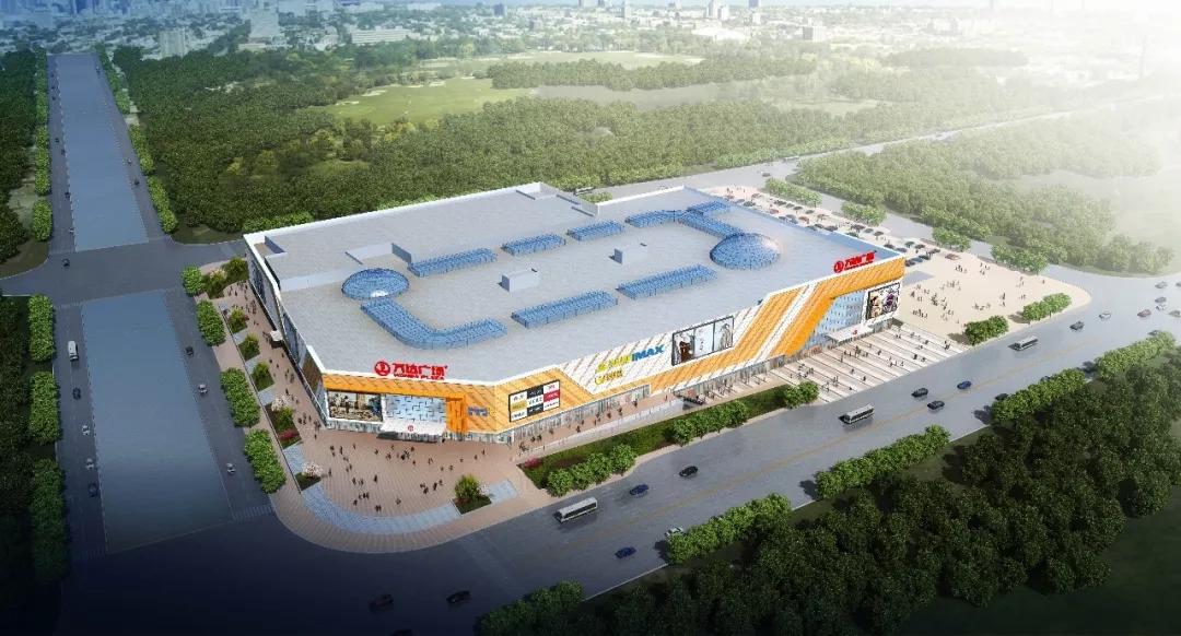 陕南首个万达广场落户商洛 拟于2019年6月22日开业
