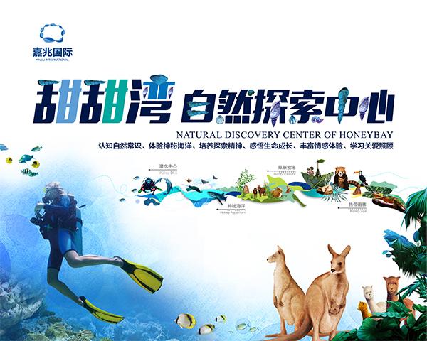 嘉兆国际携手2018中国购物中心高峰论坛向原创时代迈进
