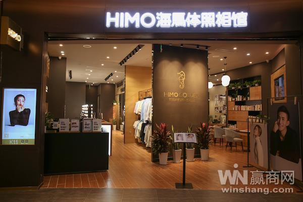 武汉汉街第一家金标店