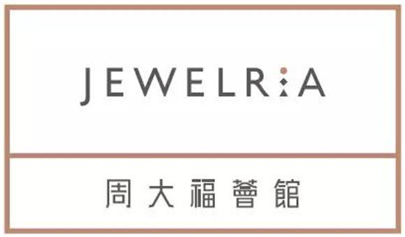 JEWELRIA周大福荟馆亮相贵阳国贸 解锁小众高奢珠宝