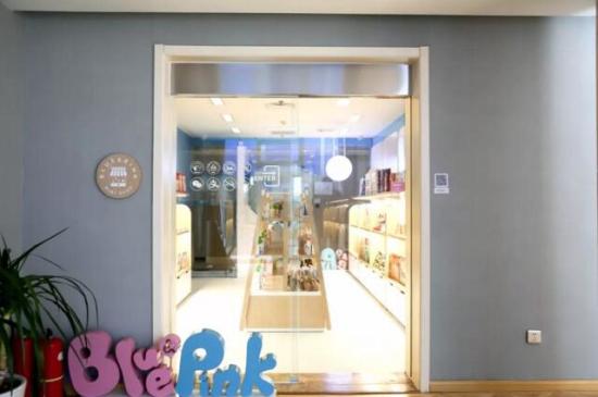 Blue&Pink全方位开拓母婴市场 开设无人母婴店和高端儿童乐园
