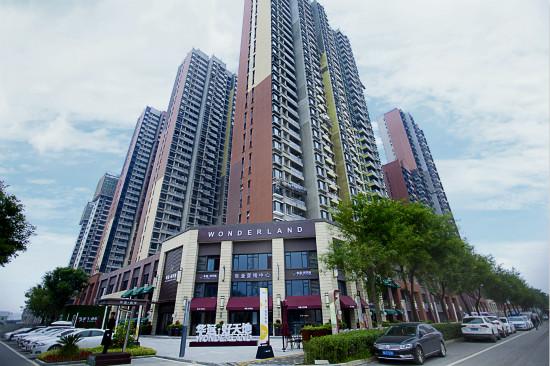 作为中国最早一批从事房地产开发的公司,华远地产1983年成立于北京