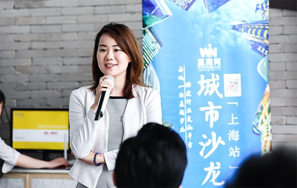 中庚集团商业管理中心总经理助理余琼