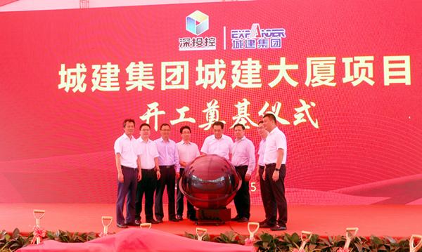深圳罗湖又崛起一地标建筑 318米