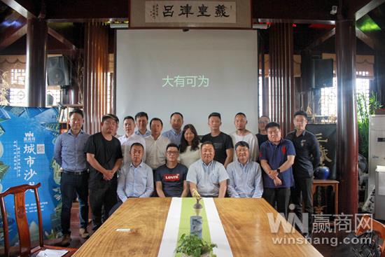 苏州广电影视城陈清平:内容为王 商业本质是不断满足发展需求