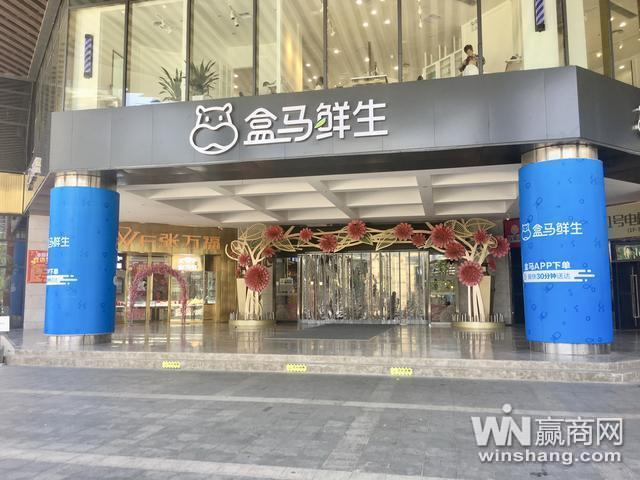争分夺秒 武汉第二家盒马鲜生汉口万家汇店7月12日开业