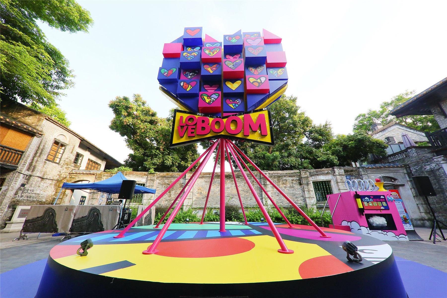 佛山岭南天地迎BRITTO波普艺术狂欢节开幕 揭秘四大打卡点