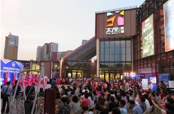 继收购新天地股权后 博枫再出手收购太茂上海两项目
