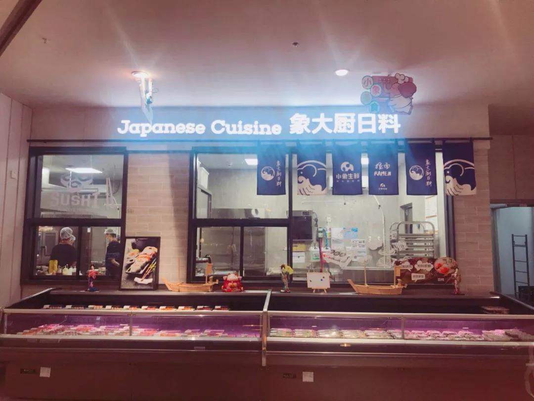 美团旗下小象生鲜首次出京 无锡两家新店7月26日正式开业