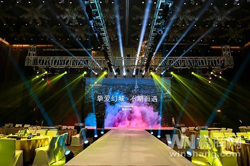 """""""挚爱幻城,不期而遇""""广州吉尔雅商贸有限公司举行一周年庆典"""