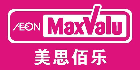 永旺旗下美思佰乐撤离青岛 海岸锦城店已于7月20日关闭
