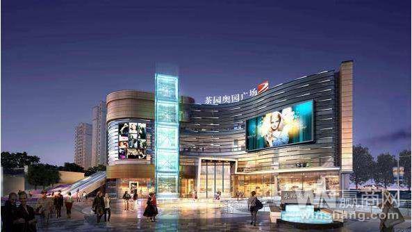 2018年重庆商业地产半年报4