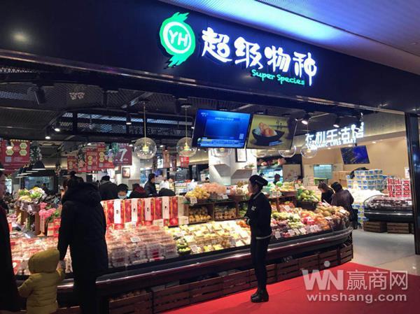 2018年重庆商业地产半年报9