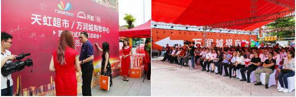 惠州博罗万润城打造镇区首家客家风情文化街区 天虹超市签约