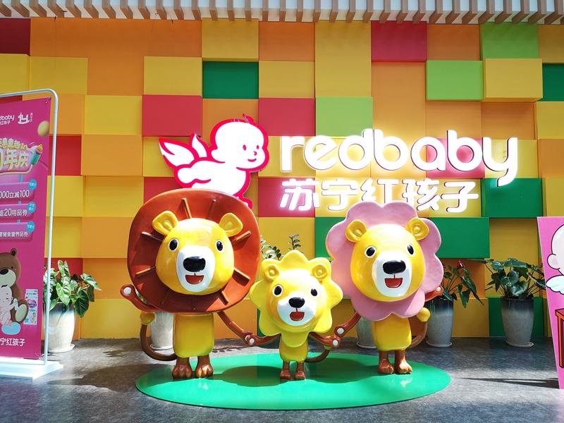 苏宁红孩子贵州首店落定 将以每年5店的速度布局全省