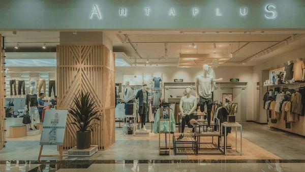 安踏新填运动休闲品牌AntapluS 颜值直逼耐克、阿迪