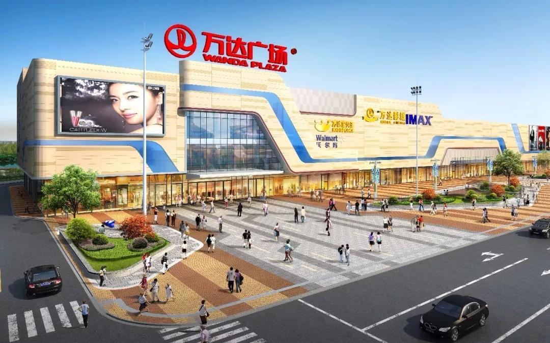 东营东城万达广场7月12日开业 利群超市、苏宁易购等入驻