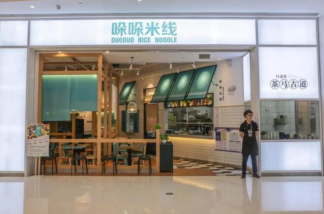 平均一周开出1家新店 看美哚餐饮掘金餐饮加盟市场!