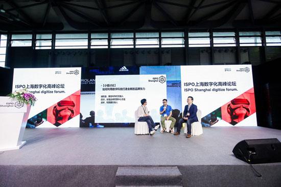 ISPO Shanghai2018聚焦女性、儿童和数字化