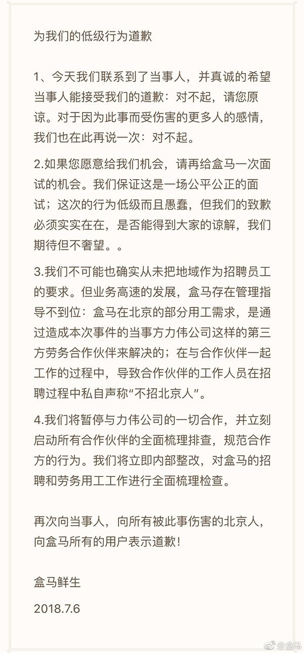 http://www.shangoudaohang.com/nongcun/231902.html