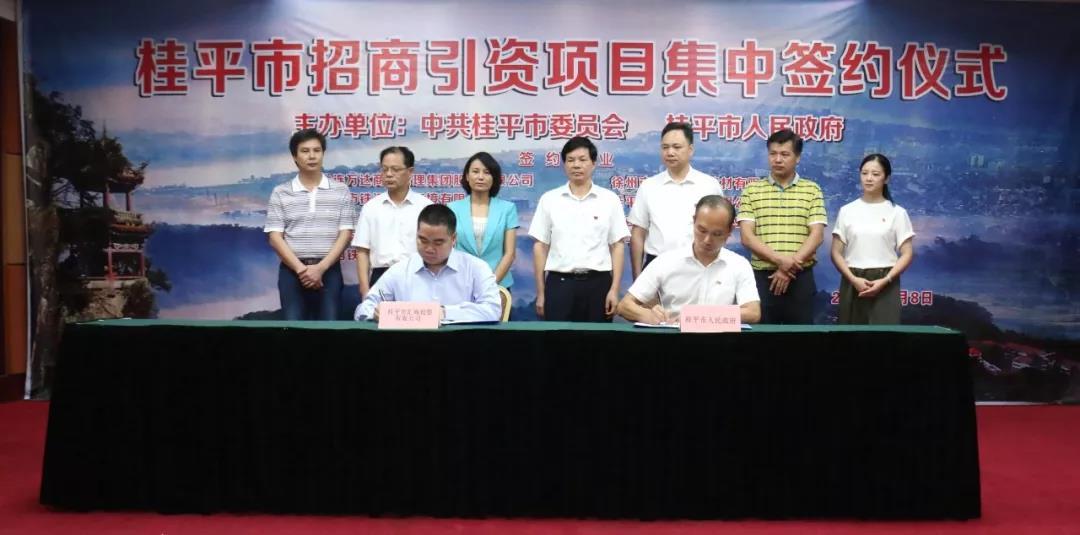 万达广场项目签约入驻广西桂平