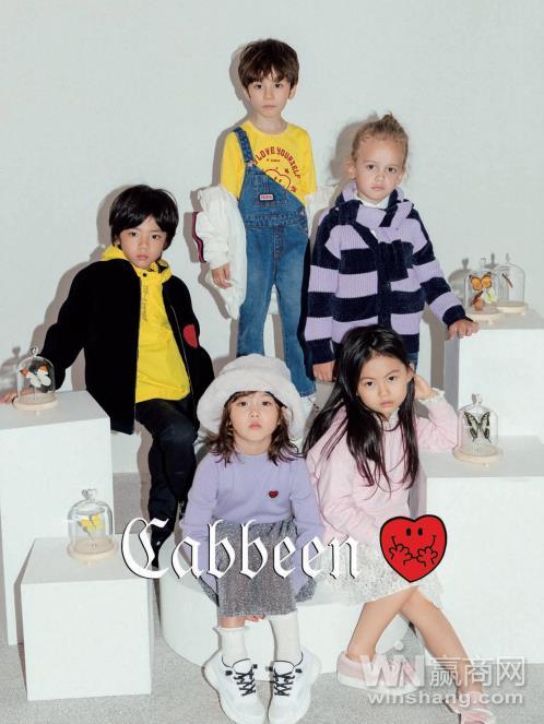 卡宾上半年收入超5亿 将推童装Cabbeen Love