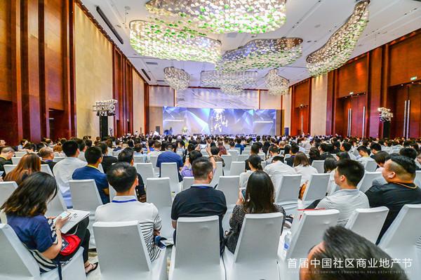 上海绿地商业集团