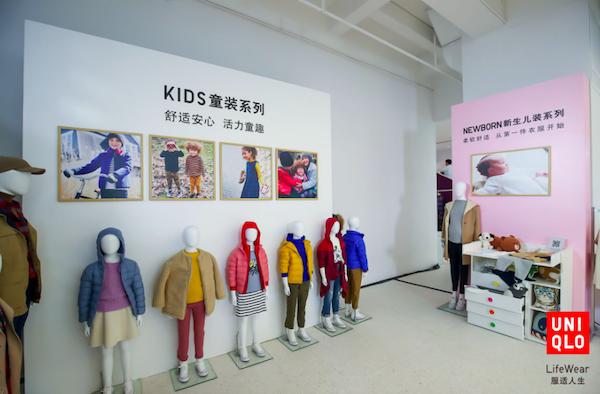 优衣库首次将衣服搬进了博物馆 我们去看了看