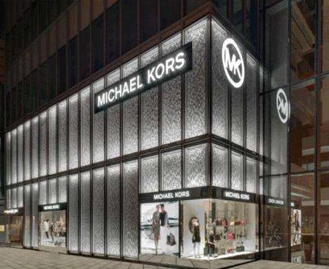 Michael Kors第一财季利润大涨48.5%