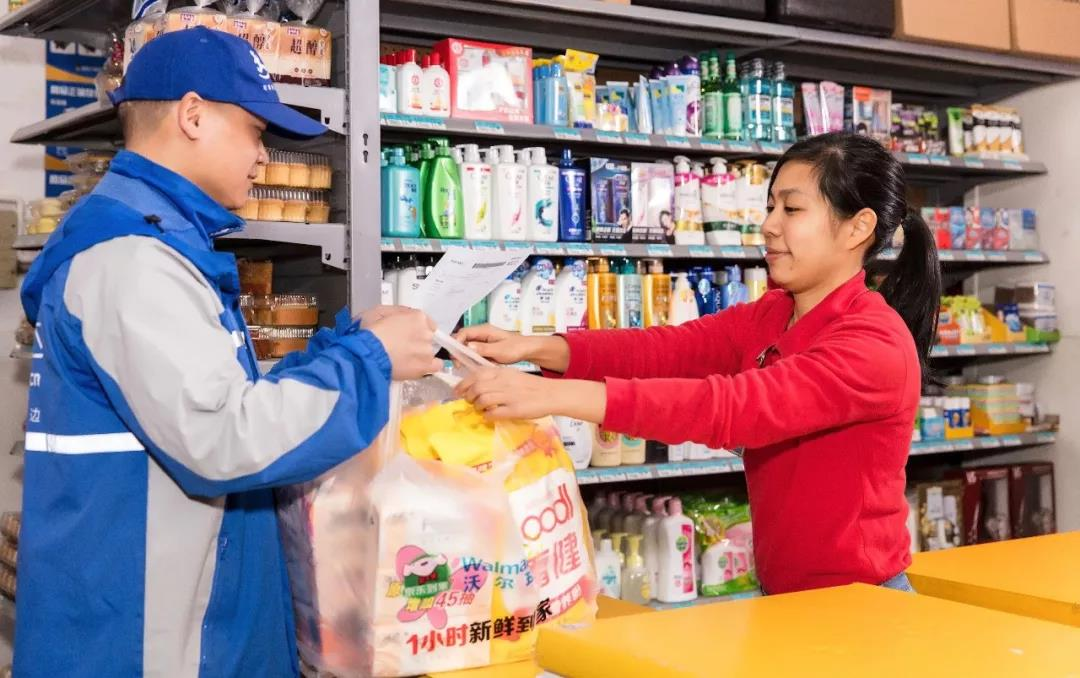 沃尔玛3.2亿美元追投达达-京东到家 门店约200