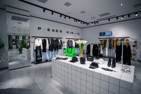 太平鸟杭州大悦城店