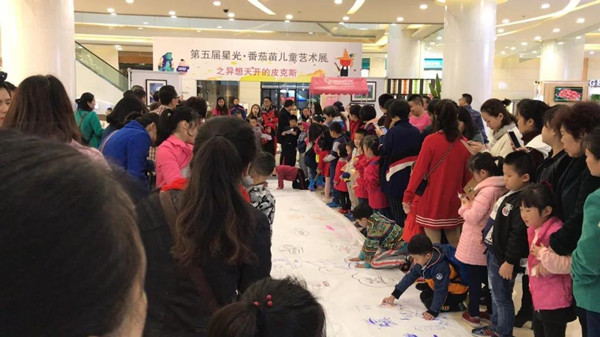重庆渝北协信星光天地15