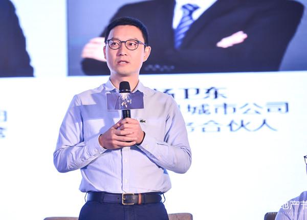 广州万科城市公司商业业务合伙人 杨卫东