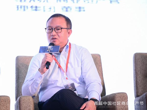 维港汇商业资产管理集团董事 李健