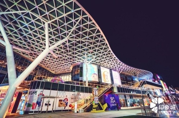杭姐晨读|西溪形象城二期5天出售破7663万;嘉里中心再开4家新店…