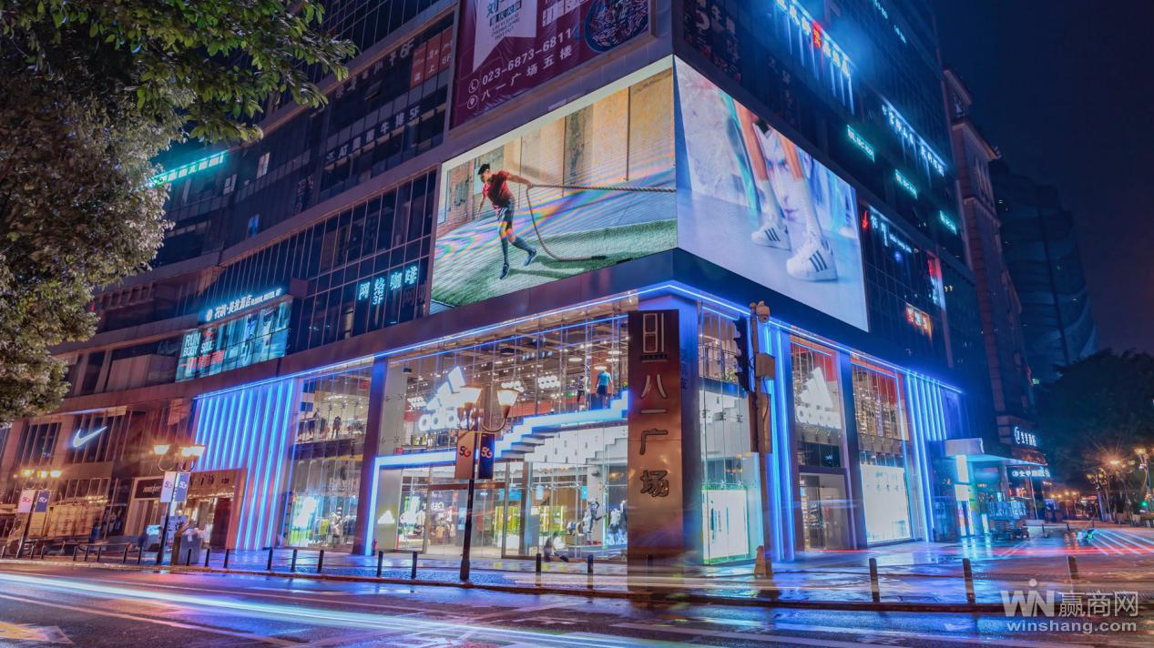 重庆八一广场