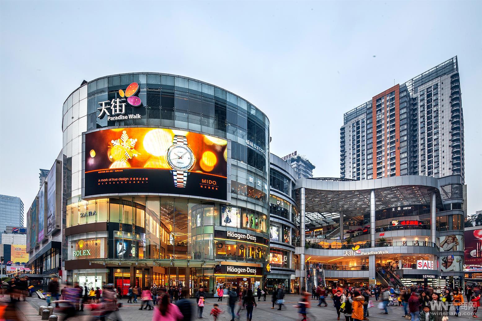 龙湖重庆北城天街