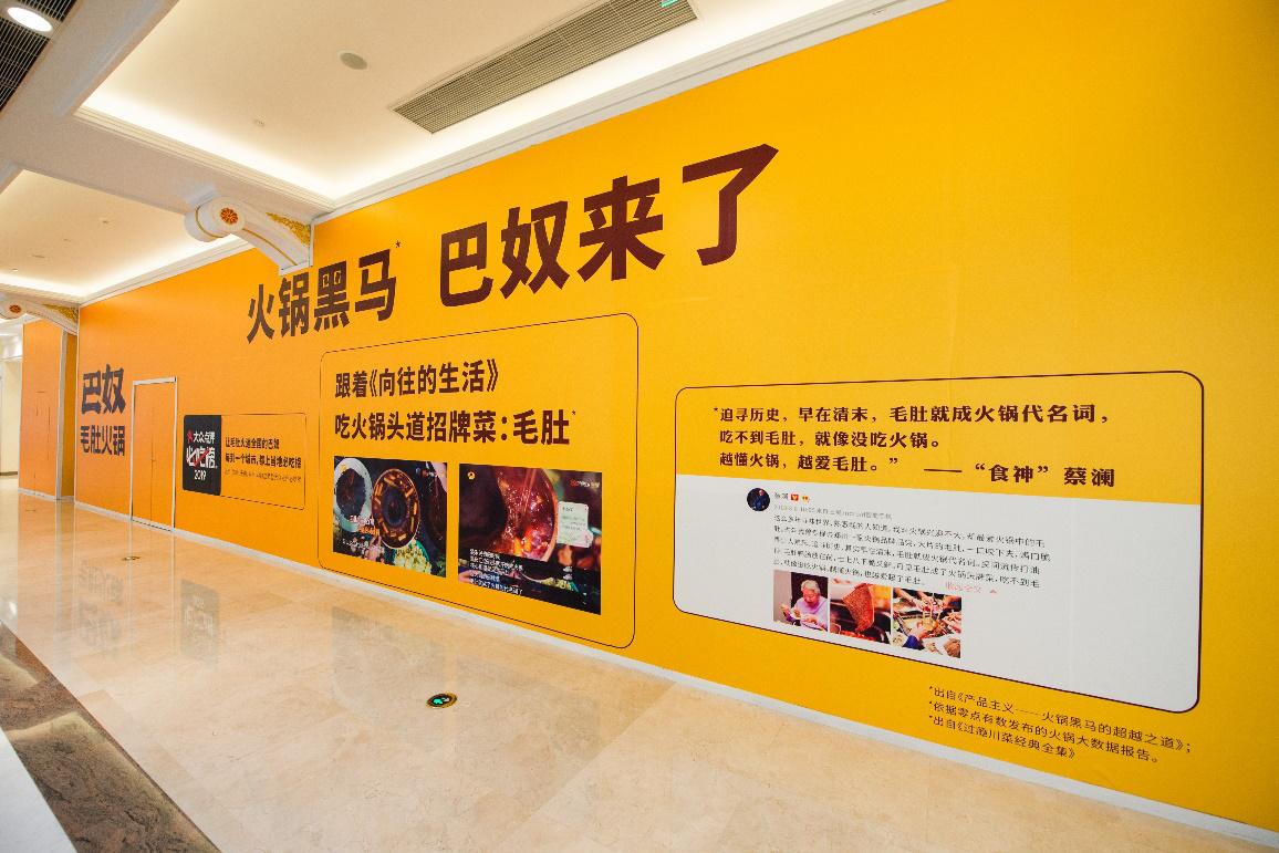 商业地产一周要闻:贵阳宜家开业、KK集团获1亿美元D轮融资