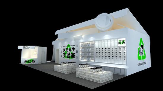 http://www.jienengcc.cn/jienenhuanbao/146045.html
