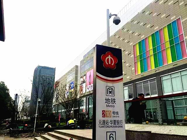 """元通CBD:""""市场进入时机"""",IFC、德基广场、奥体苏宁,谁瞅得更准?"""