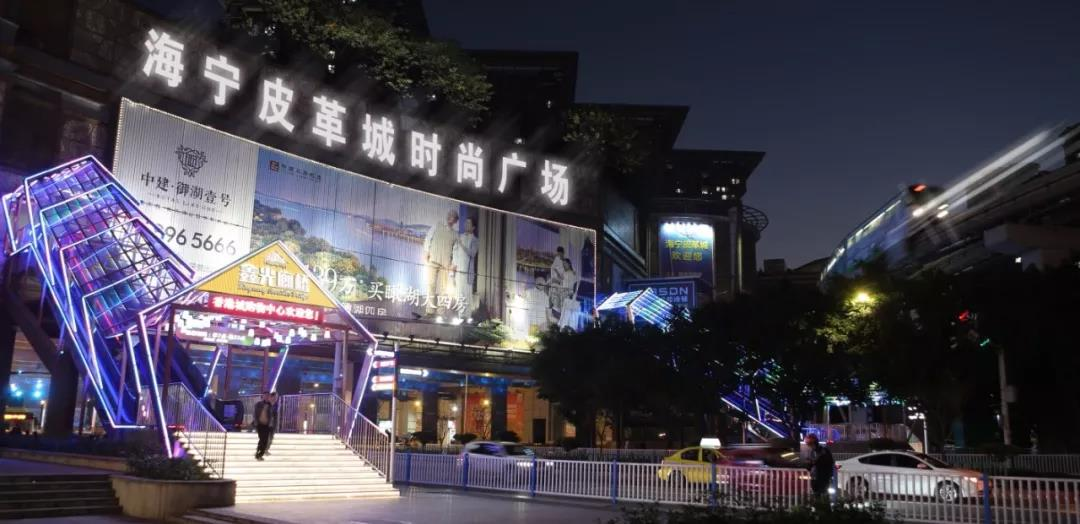 香港城 · 鑫光廊桥2