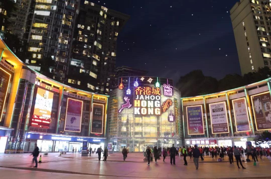 香港城购物中心4