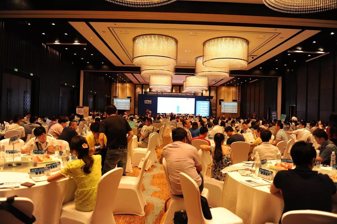 中国商业地产西南峰会
