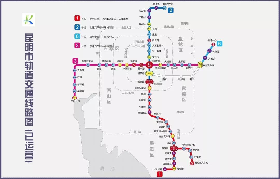 昆明纯地下商业开发加速  贯通地铁、连接地上
