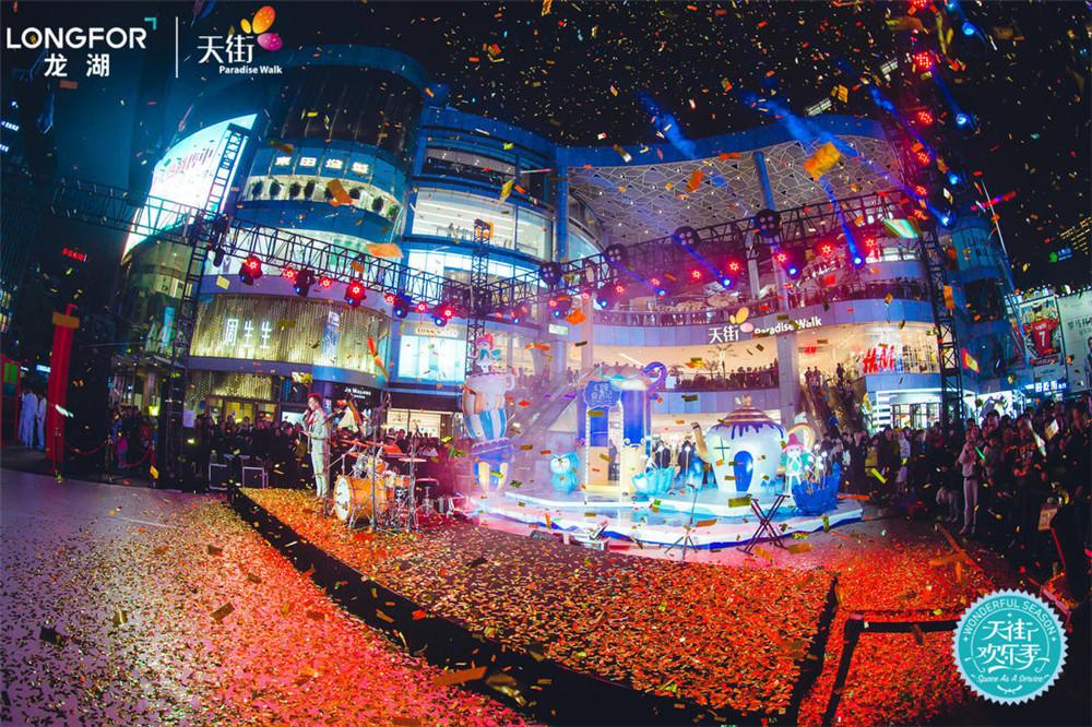 龙湖重庆北城天街1