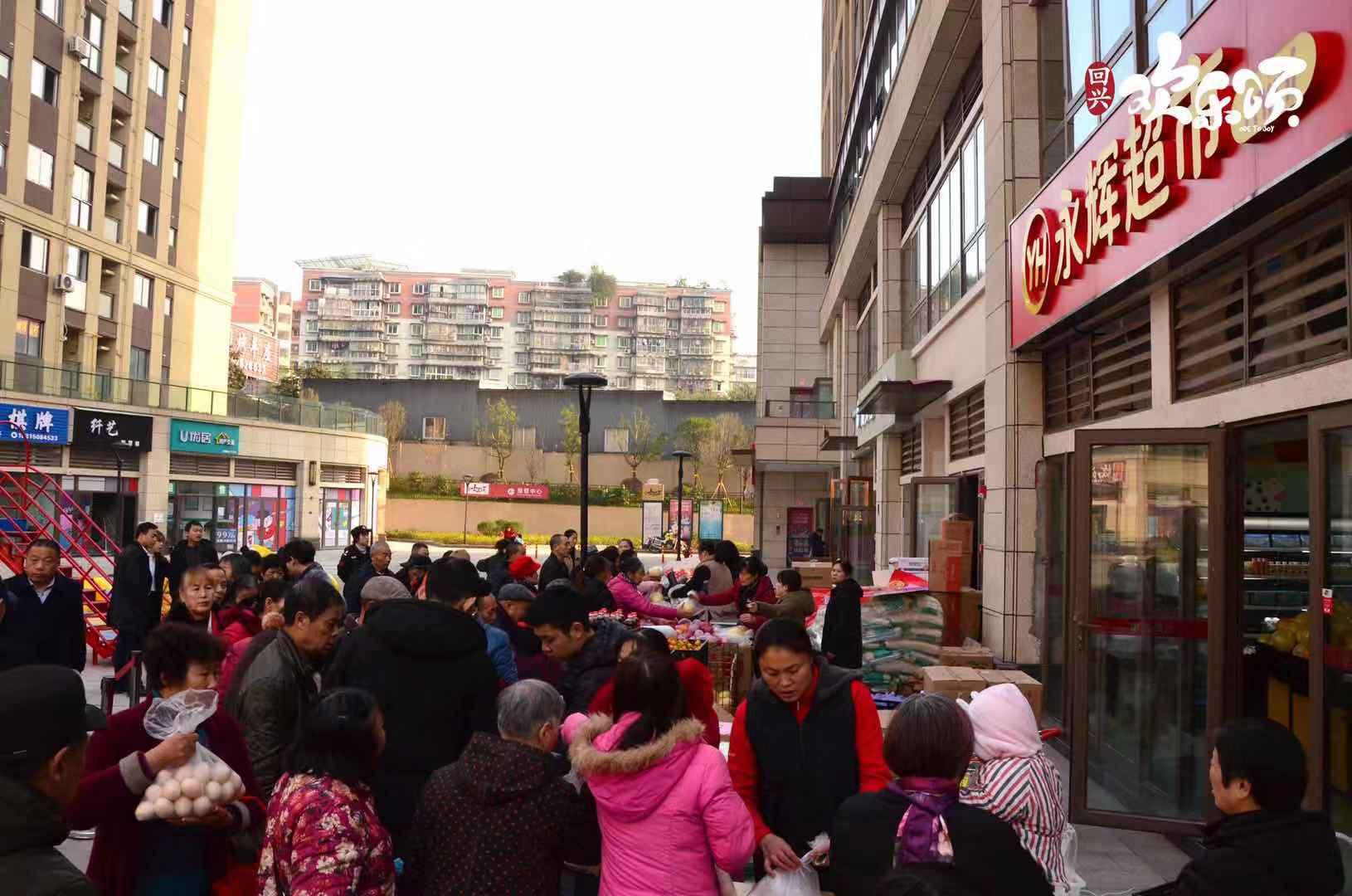 重庆回兴·欢乐颂13