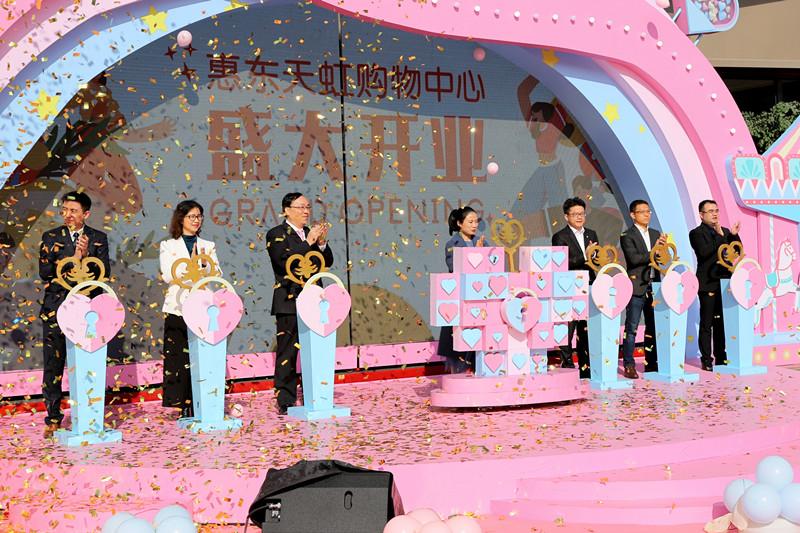 惠东天虹购物中心12月20日正式开