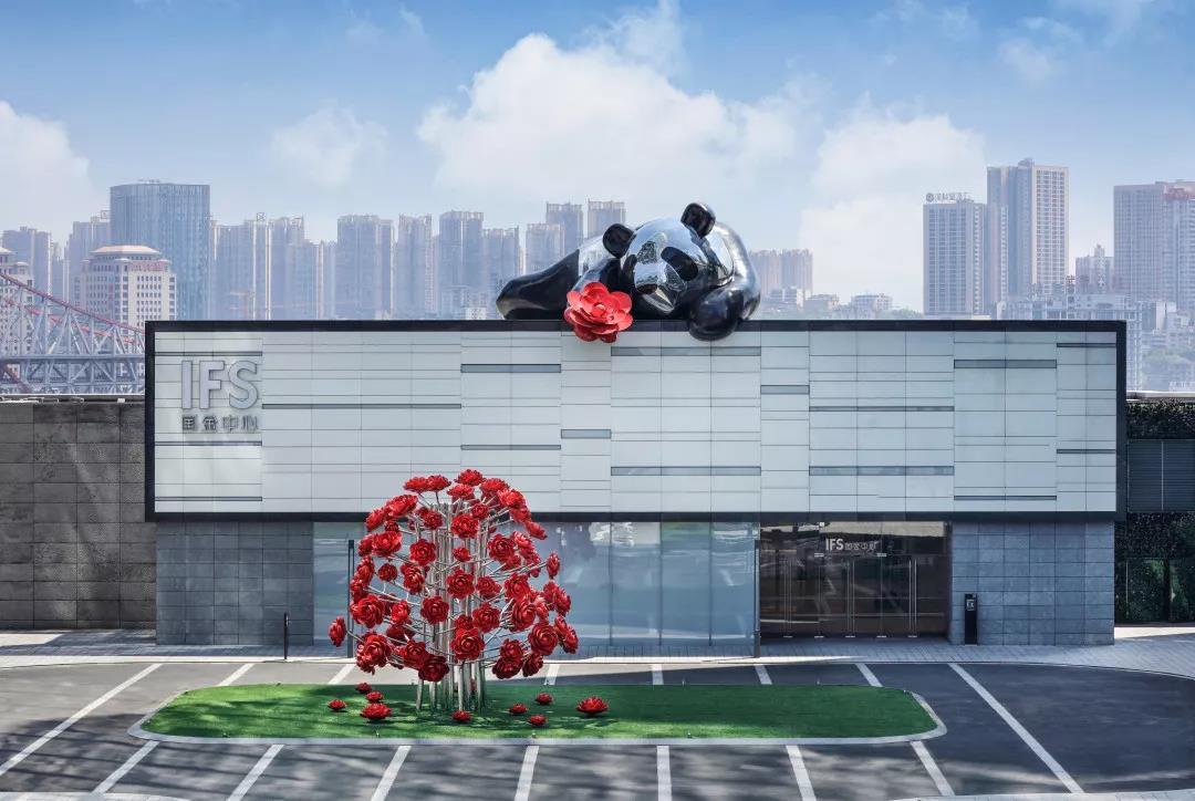 重庆IFS